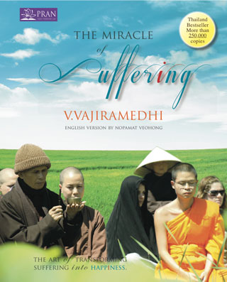 the-miracle-of-suffering-หน้าปก-ookbee