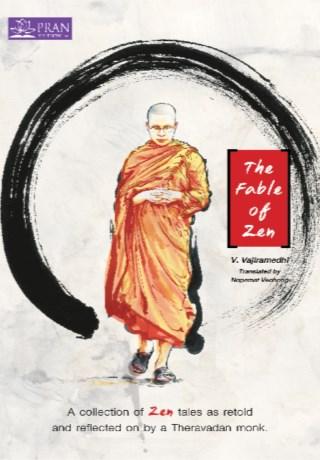 หน้าปก-the-fable-of-zen-ookbee