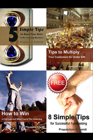 หน้าปก-boxset-promotion-set-2-ookbee