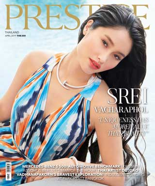 prestigeburda-april-2019-หน้าปก-ookbee