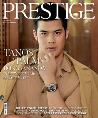 หน้าปก-prestigeburda-may-2019-ookbee