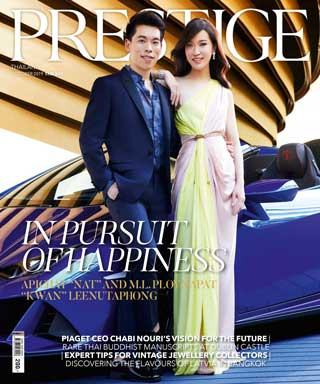 หน้าปก-prestigeburda-october-2019-ookbee