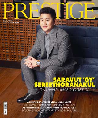 prestigeburda-january-2021-หน้าปก-ookbee