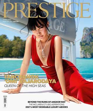prestigeburda-february-2021-หน้าปก-ookbee