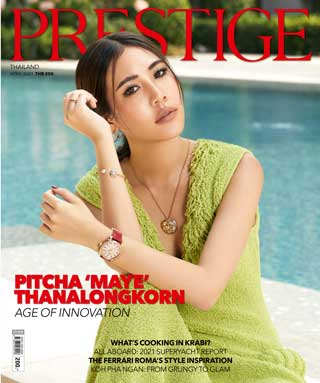 prestigeburda-april-2021-หน้าปก-ookbee
