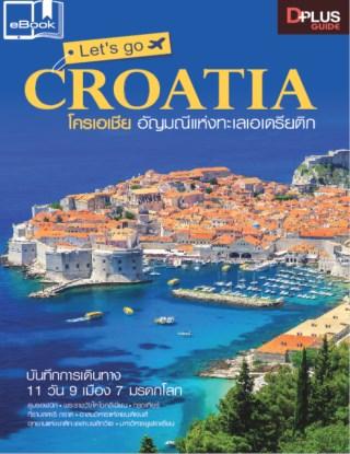 หน้าปก-lets-go-croatia-โครเอเชีย-อัญมณีแห่งทะเลเอเดรียติก-ookbee