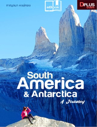 south-america-antarctica-a-journey-หน้าปก-ookbee