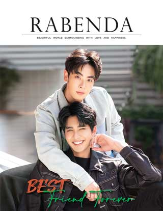 rabenda-vdo-issue-5-earth-mixx-vdo-หน้าปก-ookbee