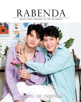 หน้าปก-rabenda-vdo-issue-6-yin-war-vdo-ookbee