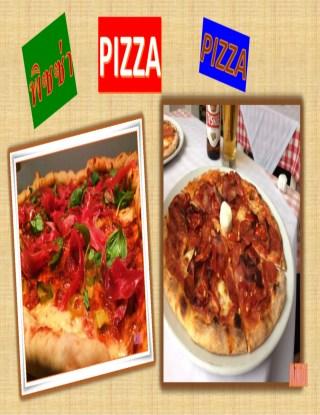 หน้าปก-pizza-พิซซ่า-ookbee
