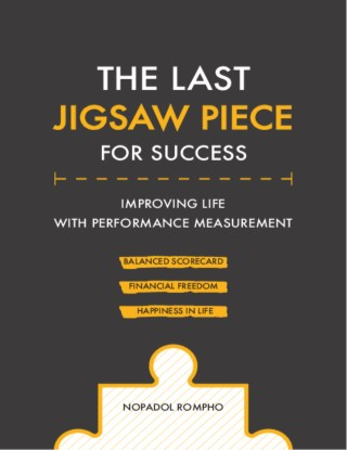 หน้าปก-the-last-jigsaw-piece-for-success-ookbee