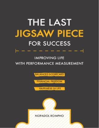 หน้าปก-the-last-jigsaw-piece-for-success-ookbee