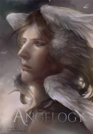 ตำราทูตสวรรค์-Angelogy-หน้าปก-ookbee