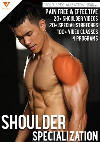 หน้าปก-โปรแกรมปั้นไหล่-shoulder-specialization-program-ookbee