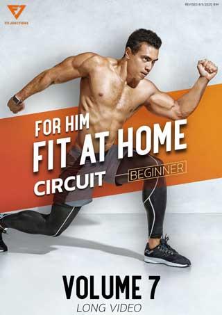 หน้าปก-fit-at-home-circuit-training-beginner-สำหรับผู้ชาย-volume-7-ookbee