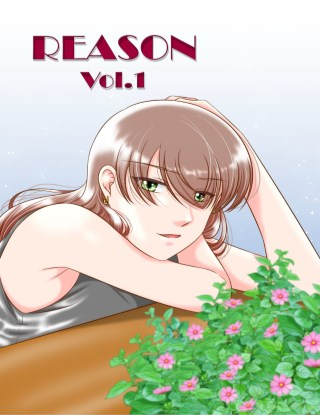 reason-vol1-หน้าปก-ookbee