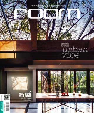 room-april-2017-หน้าปก-ookbee