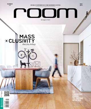 room-may-2017-หน้าปก-ookbee