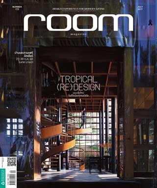 room-july-2017-หน้าปก-ookbee