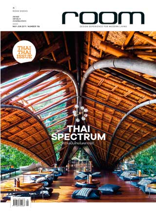 หน้าปก-room-may-june-2019-ookbee
