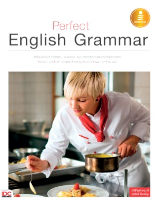 perfect-english-grammar-หน้าปก-ookbee