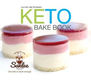 หน้าปก-keto-bake-book-ookbee