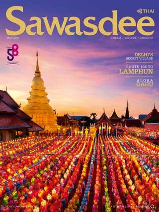 SAWASDEE-หน้าปก-ookbee