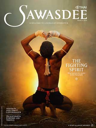 หน้าปก-sawasdee-march-2020-ookbee
