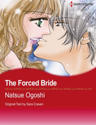 หน้าปก-the-forced-bride-ookbee