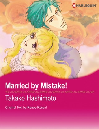 หน้าปก-married-by-mistake-ookbee