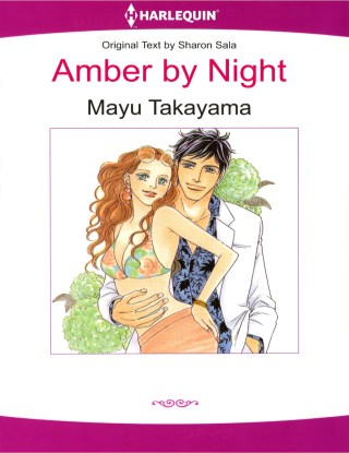หน้าปก-amber-by-night-ookbee
