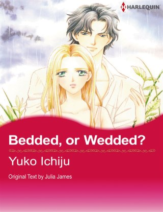 หน้าปก-bedded-or-wedded-ookbee