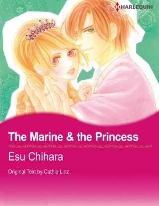 หน้าปก-the-marine-the-princess-ookbee