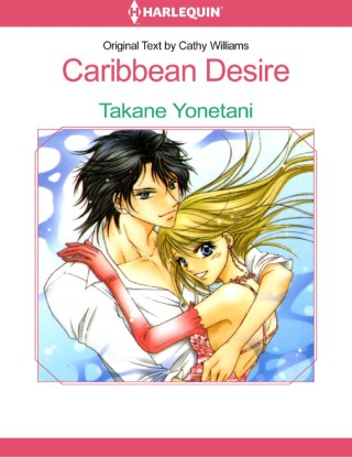 caribbean-desire-หน้าปก-ookbee