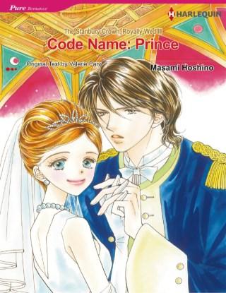 code-name-prince-หน้าปก-ookbee
