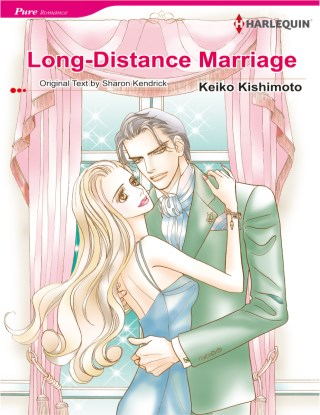 หน้าปก-long-distance-marriage-ookbee