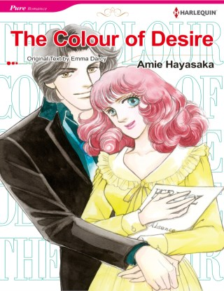 หน้าปก-the-colour-of-desire-ookbee