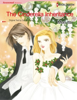 the-cinderella-inheritance-หน้าปก-ookbee