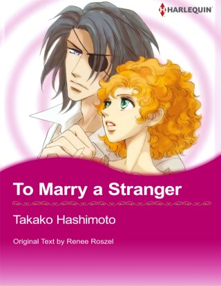 หน้าปก-to-marry-a-stranger-ookbee