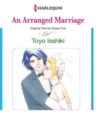 หน้าปก-an-arranged-marriage-ookbee