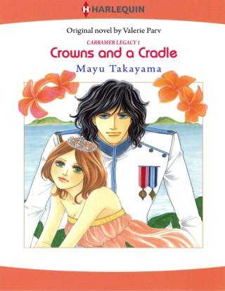 หน้าปก-crowns-and-a-cradle-ookbee