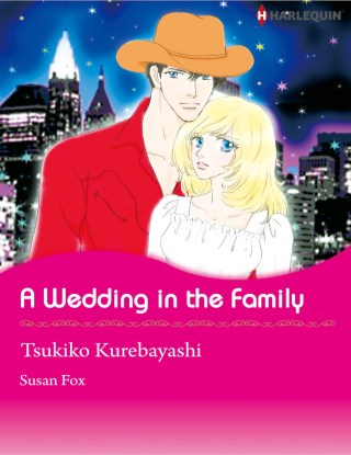 หน้าปก-a-wedding-in-the-family-ookbee