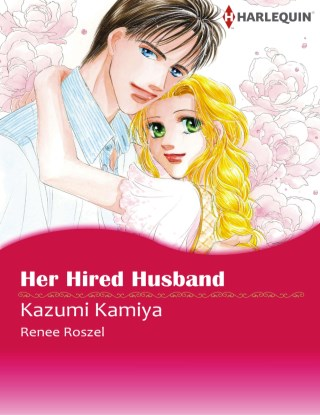 หน้าปก-her-hired-husband-ookbee