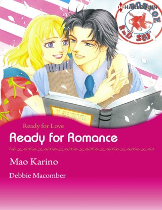 หน้าปก-ready-for-romance-ookbee