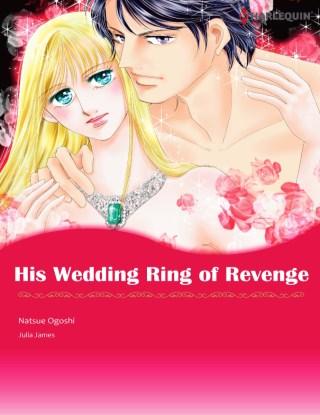 หน้าปก-his-wedding-ring-of-revenge-ookbee