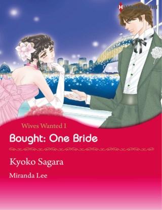หน้าปก-bought-one-bride-ookbee