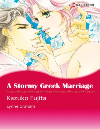 หน้าปก-a-stormy-greek-marriage-ookbee