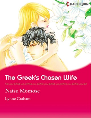 หน้าปก-the-greeks-chosen-wife-ookbee