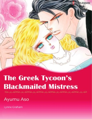 หน้าปก-the-greek-tycoons-blackmailed-mistress-ookbee