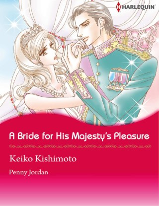 หน้าปก-a-bride-for-his-majestys-pleasure-ookbee